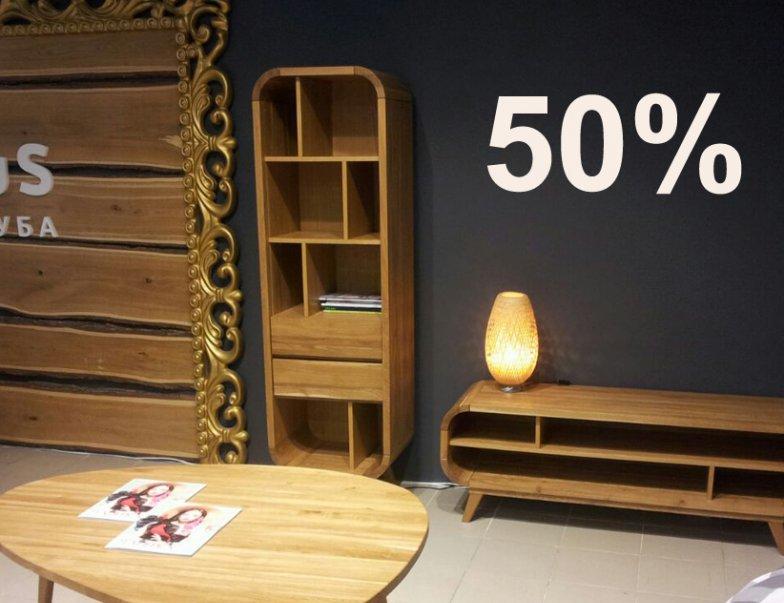 Большая Распродажа! 50 % на всю мебель с шоурума